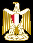 الموقع الرسمي لرئاسة جمهوريـــــة مصـــــــــــر العربية